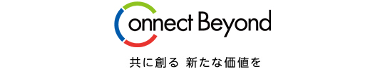 Connect Beyound 共に創る新たな価値を