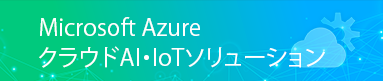 Microsoft Azure Windows 10 Iot Enterprise